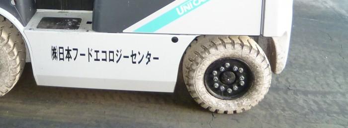 P1030632