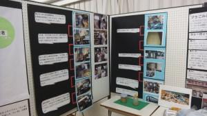 展示の様子 2 当社飼料の製造工程