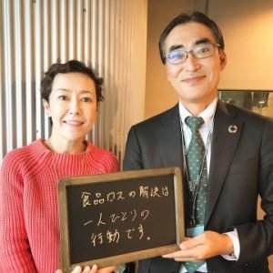 クリス智子さん(左)と弊社社長の髙橋 (出典:番組サイト J-WAVE GOOD NEIGHBORS https://www.j-wave.co.jp/original/neighbors/ )