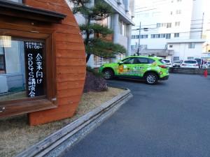 使用済み天ぷら油で走る車